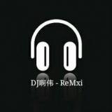 DJ啊伟ReMix - 2019新版竹子 (Funky House)