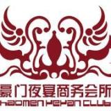 南宁Dj小涛 - 2019诱惑千万条上头第一条包厢串烧[www.djt8.com].m4a