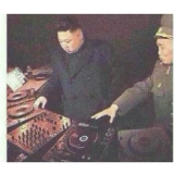 化州DJ阿扁