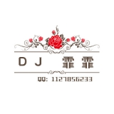 Dj霏霏-2019抖音热曲串烧Mix(免费回顾粉丝2019.11.28).mp3