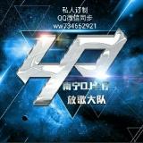 南宁DJQiz 安乡嘉俊 - 私人定制(第二集)