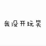 平乐dj小庚-为中山海州陈老板订做全中文车载CD[www.djt8.com].m4a