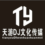 陆川DJ鑫仔