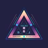 [ProgHouse]一曲相思你侧脸_抖音Music-河池DJ阿杰Mix[www.djt8.com].m4a